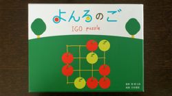 囲碁_a0100923_5304955.jpg