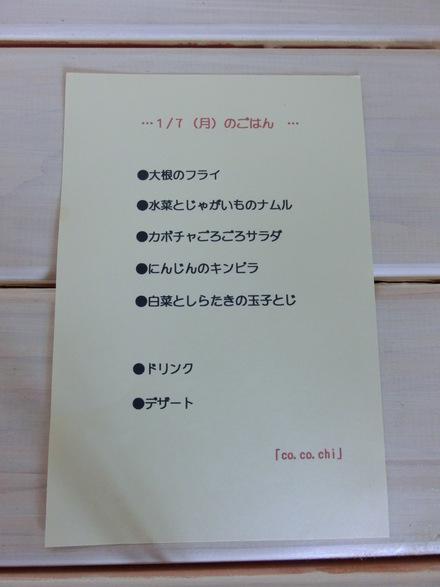 b0247223_15522093.jpg