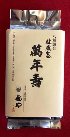 水分補給の健康茶【亀や】萬年寿_f0159629_1871924.jpg