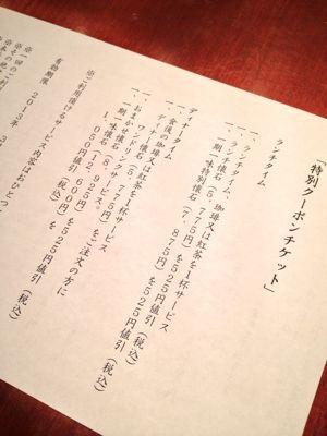 b0084732_20125775.jpg