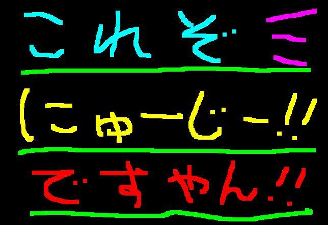 f0056935_20302199.jpg