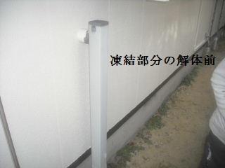 f0031037_21451145.jpg