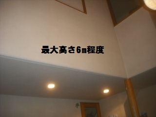 f0031037_2224110.jpg