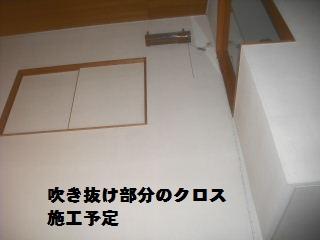 f0031037_2224935.jpg