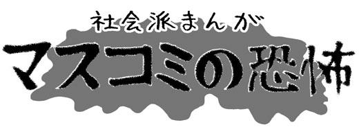 f0105741_14532254.jpg