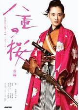 八重の桜 「ならぬことはならぬ」_e0080345_8275085.jpg