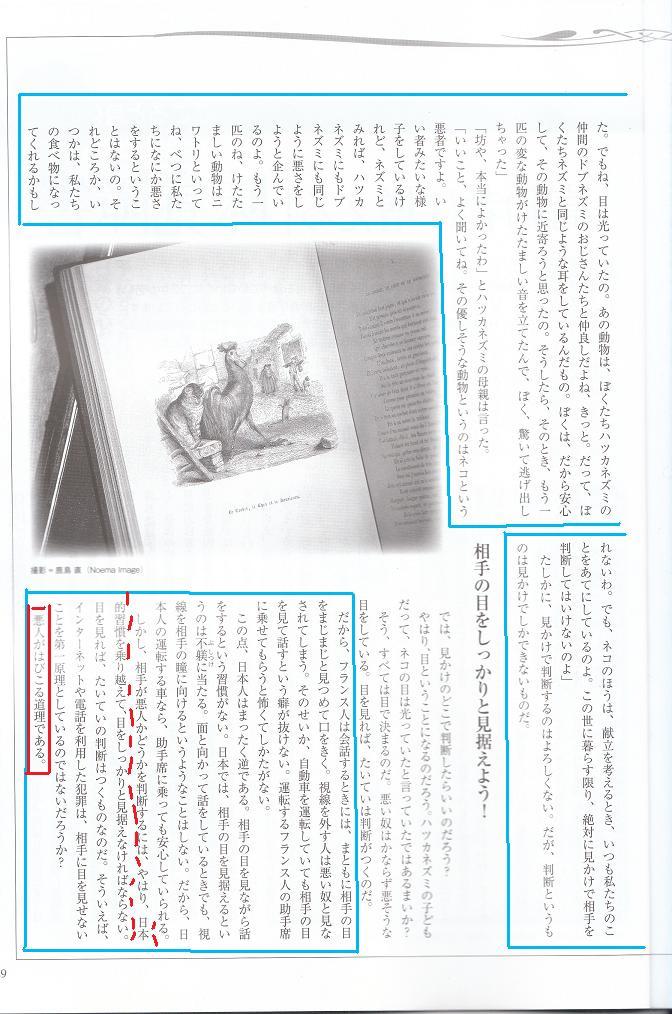 b0193252_2163761.jpg