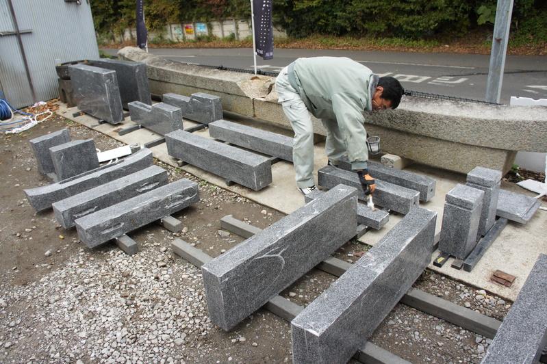 S家様 新規建墓工事-セラコート-  2012.11.30_e0223769_9552127.jpg