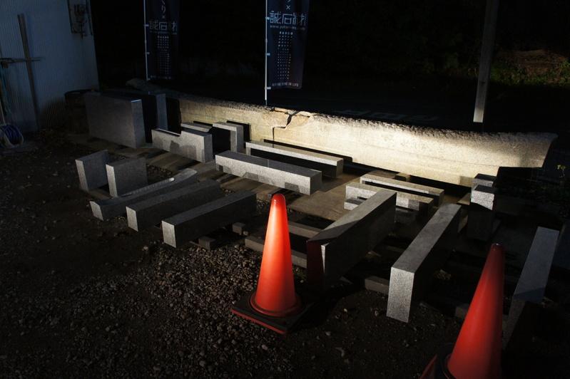 S家様 新規建墓工事-セラコート-  2012.11.30_e0223769_9554850.jpg