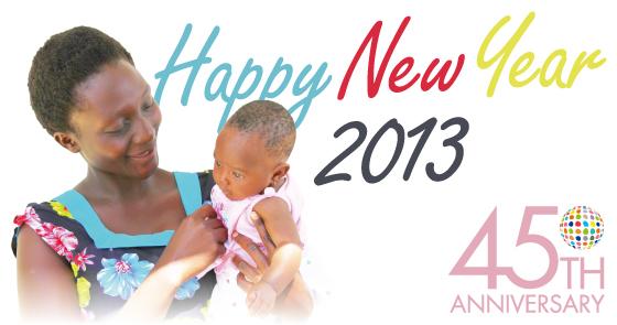 【新年のご挨拶】本年もよろしくお願いいたします_c0212972_12574423.jpg