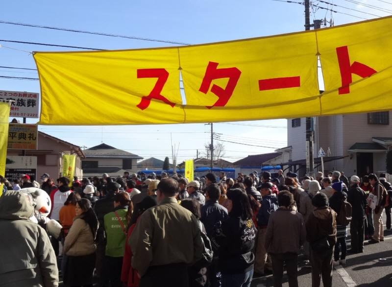 第33回新春歩け歩けのつどい_f0059673_6555073.jpg