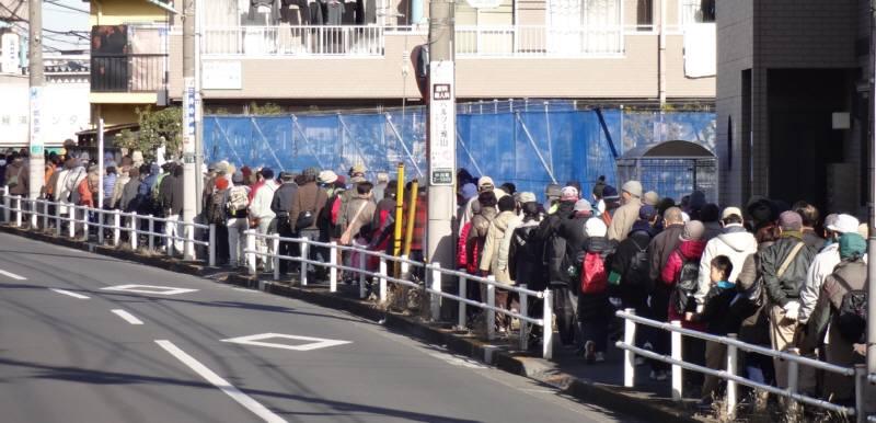 第33回新春歩け歩けのつどい_f0059673_65605.jpg