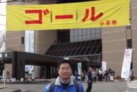 第33回新春歩け歩けのつどい_f0059673_713662.jpg