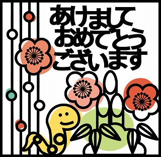 b0101975_18113991.jpg