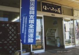 岐阜県 土岐市生活学校【活動報告】_a0226881_15461517.jpg