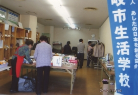 岐阜県 土岐市生活学校【活動報告】_a0226881_15461713.jpg