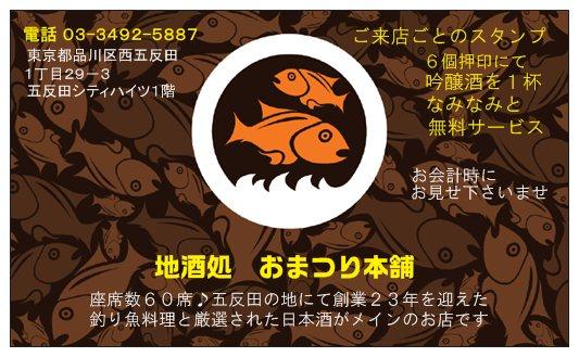 f0033986_15294972.jpg