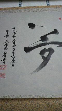 c0161301_18261394.jpg