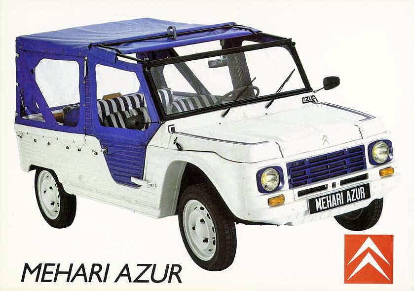 MEHARI.Azur.84カタログ_b0242510_1234327.jpg