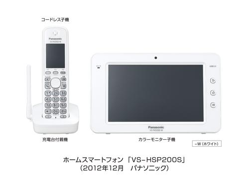 b0088521_10575263.jpg