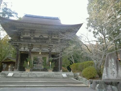 浜大津おさんぽ_c0160822_14333965.jpg