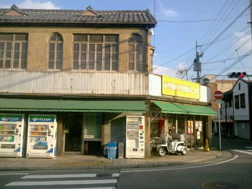 浜大津おさんぽ_c0160822_14391913.jpg