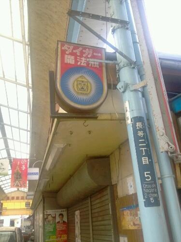 浜大津おさんぽ_c0160822_14394482.jpg
