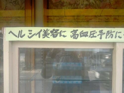 浜大津おさんぽ_c0160822_14402175.jpg