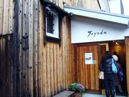 京都での年末年始2_d0247023_22193363.jpg