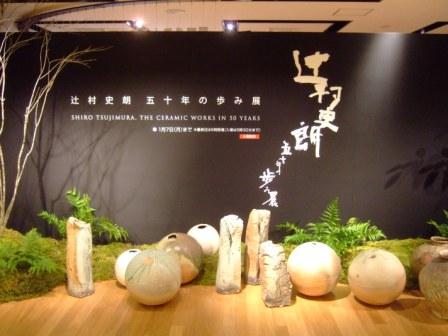 京都での年末年始2_d0247023_2222466.jpg