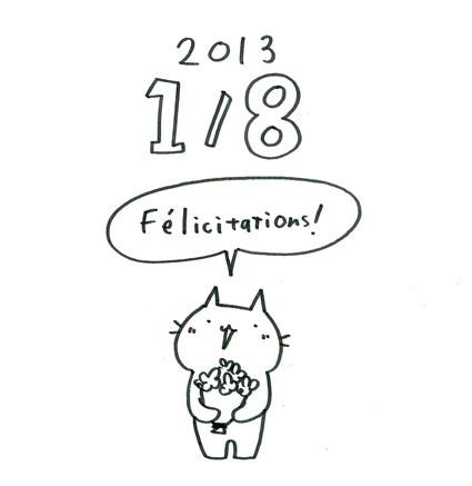おめでとう フランス語 あけまして 今すぐ使える!フランス語の新年のあいさつ定型文