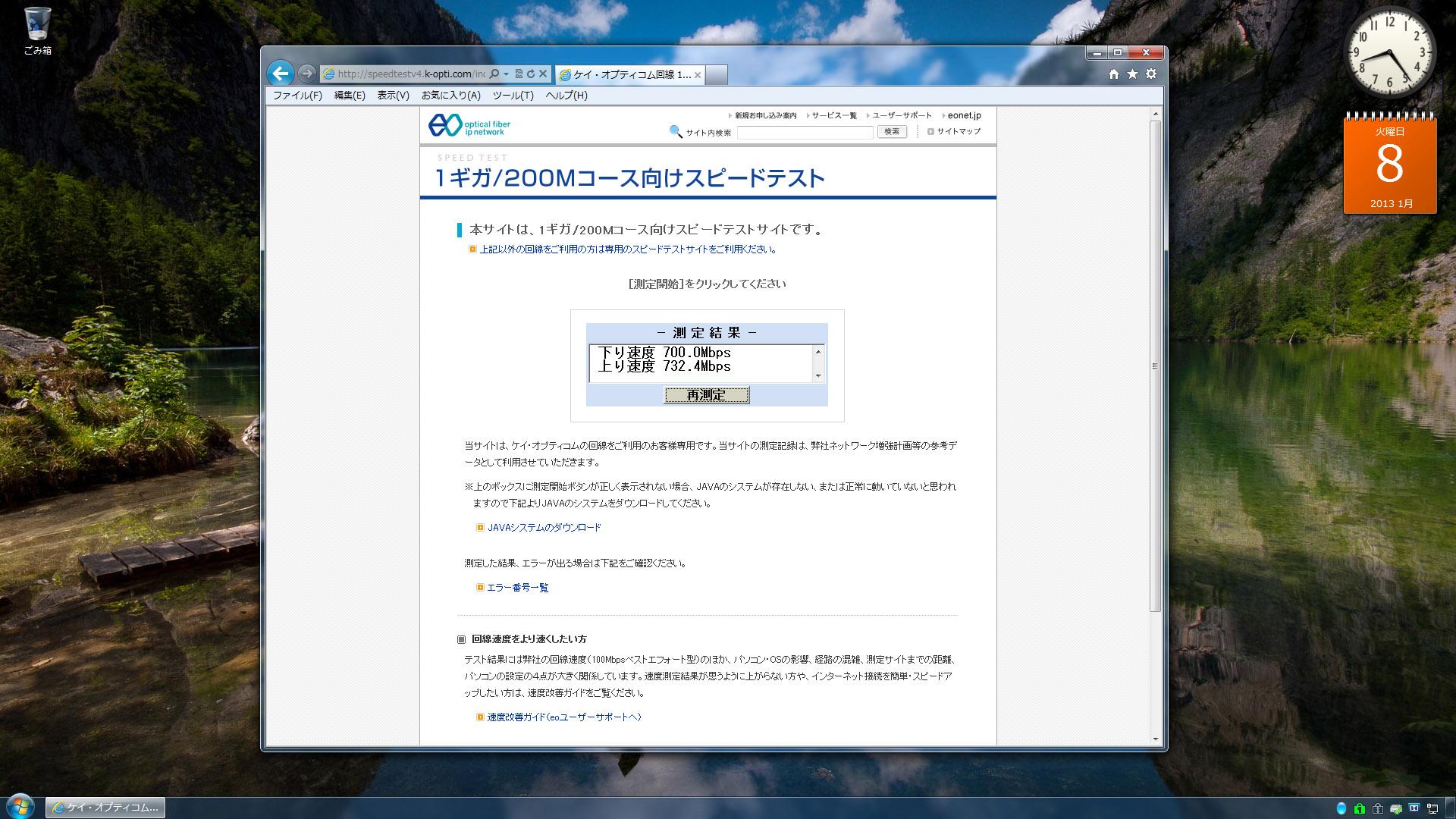 f0004525_829577.jpg