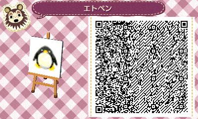 c0238430_055674.jpg