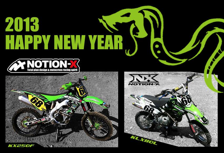 HAPPY NEW YEAR 2013_a0170631_05371.jpg