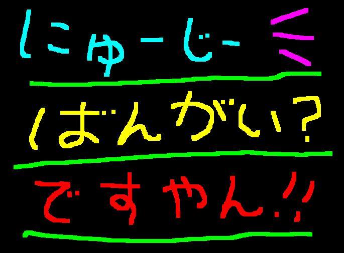 f0056935_1362963.jpg
