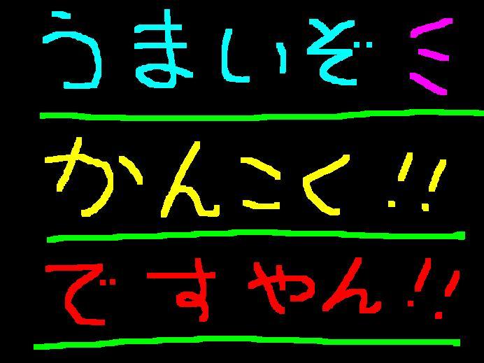 f0056935_20203474.jpg