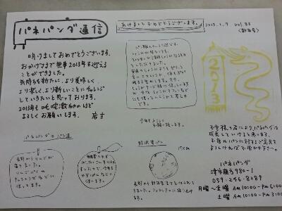 お詫びと訂正_a0247857_22115027.jpg