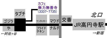 e0035559_7281291.jpg