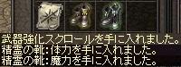 a0201367_10145227.jpg