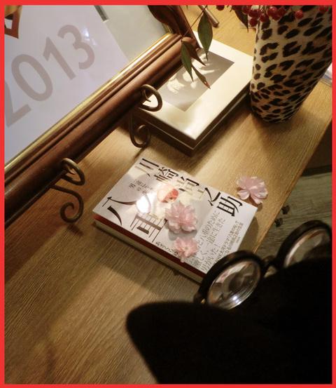 とうとうはじまりました。NHK大河ドラマ「八重の桜」。_e0236072_234242100.jpg