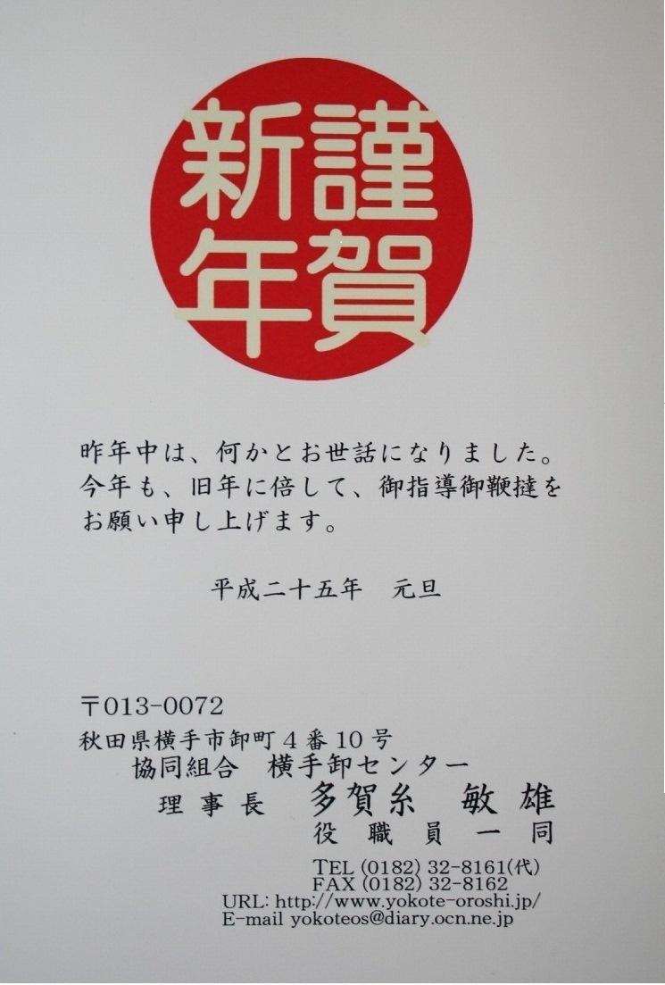 f0141477_8574188.jpg