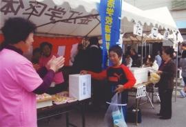 広島県 福山市金江生活学校【活動報告】_a0226881_1335384.jpg