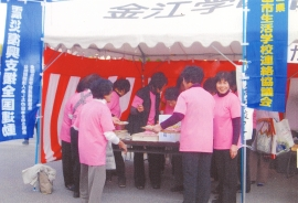 広島県 福山市金江生活学校【活動報告】_a0226881_13354972.jpg