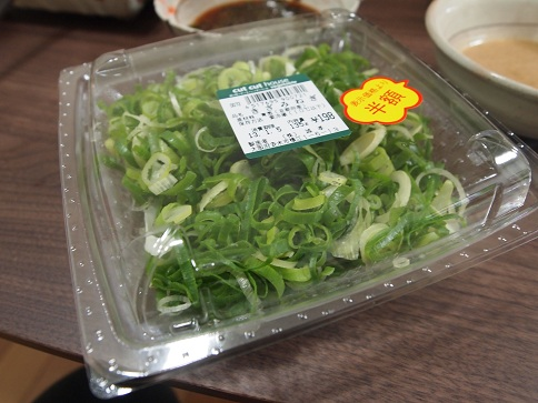 1人鍋_a0258686_20402279.jpg