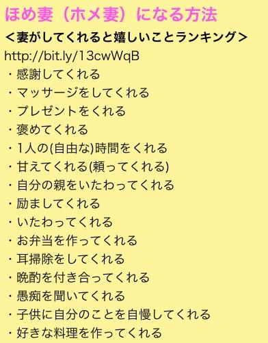 f0229488_10152055.jpg