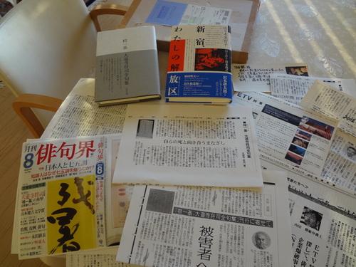 書籍と資料の贈り物_a0269889_16284545.jpg