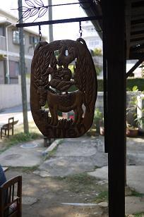 パン屋 「水円(すいえん)」さんへ  [沖縄・読谷村]_f0226293_15394232.jpg