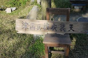 虹色草木染 「kitta(キッタ)」さん_f0226293_1548439.jpg