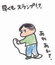 e0127999_22181821.jpg