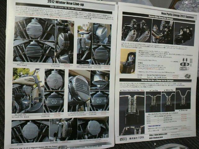 またピックアップ・・・そして、FORK製パーツ・タイヤ入荷_a0257316_2159916.jpg